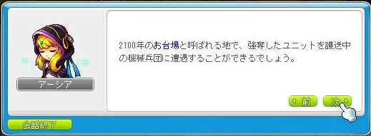 Maple120203_212100.jpg