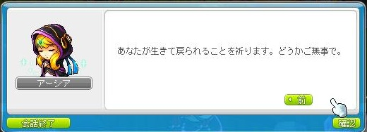 Maple120203_212118.jpg