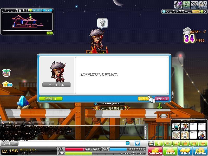 Maple120203_212541.jpg