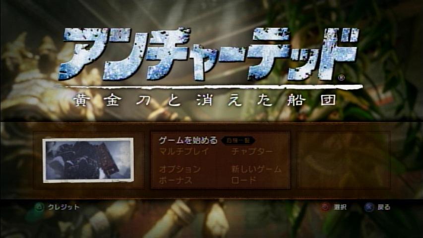 amarec20120129-105902.jpg