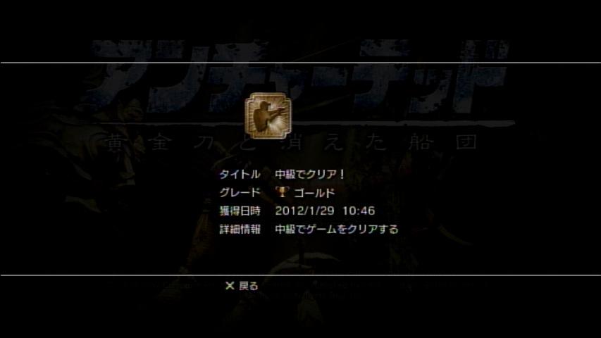 amarec20120129-110527.jpg