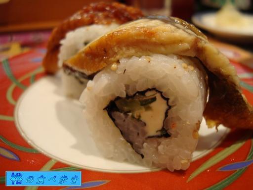 穴子チーズロール