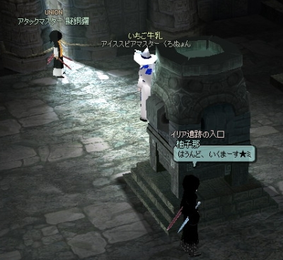 tk-yuzu3.jpg