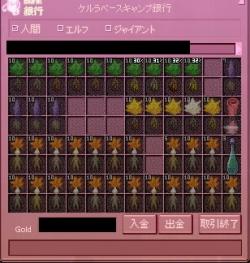 tk-yuzu5.jpg