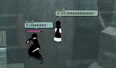 tk-yuzu7.jpg