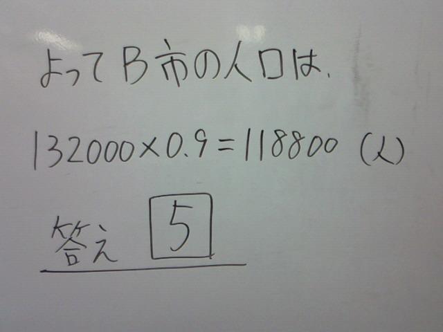 20090829224707