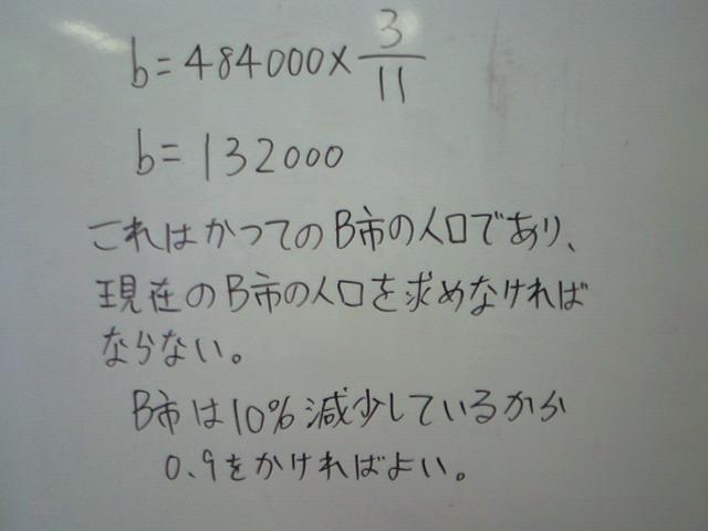 20090829224712