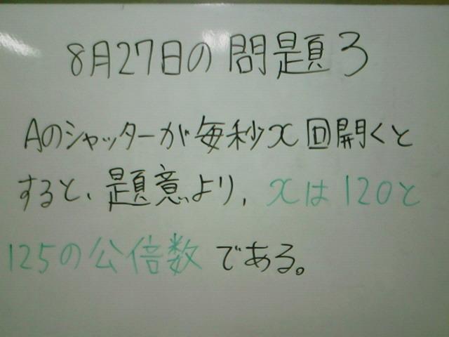20090831183619