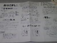 090917yosuke1.jpg