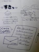 090917yosuke2.jpg