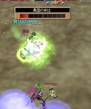 VS異国の剣士2