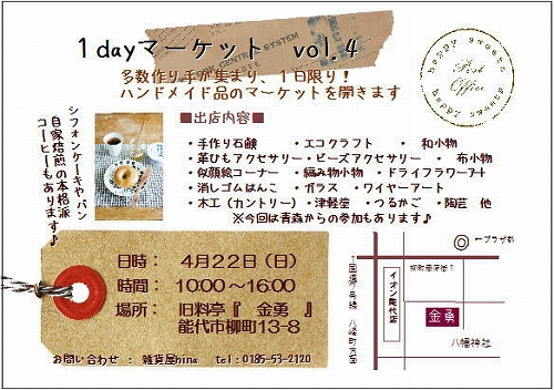 s-24.4.22 金勇