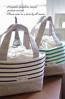s-lanch bag