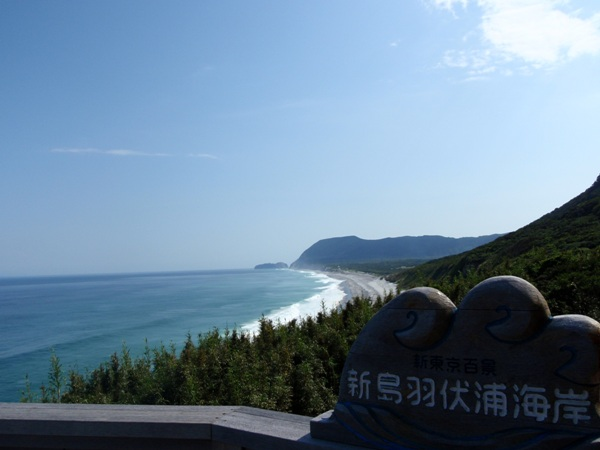 羽伏浦展望台からの眺望