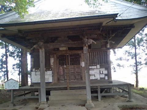 田村山10;養泉寺