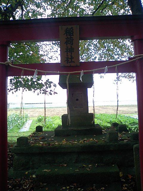 田村山7:稲荷神社