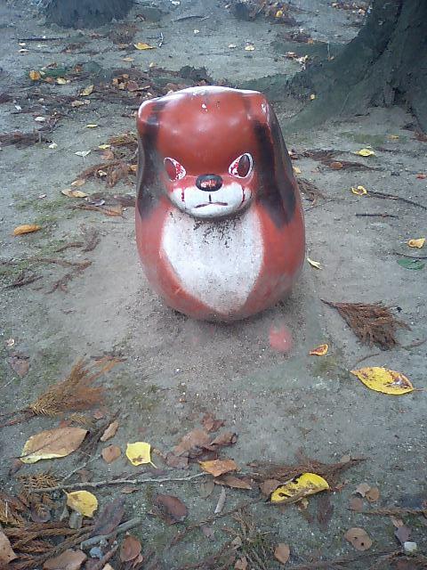 田村山13;公園の置物