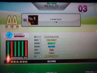 DSP VANESSA 984