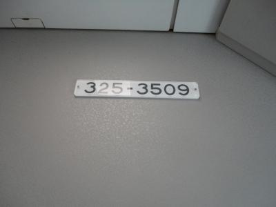 DSC04237.jpg