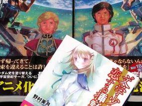 3冊とも672円と云う偶然。