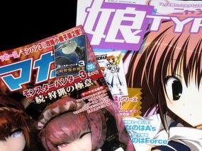 こーゆー雑誌は久しぶり。