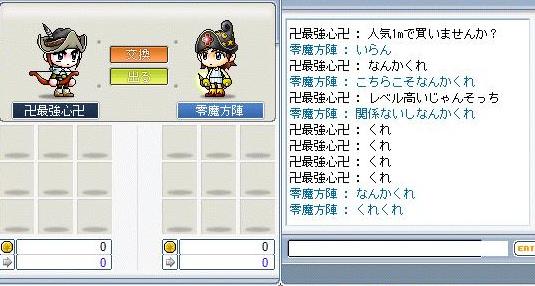 Maple091011_230633 (2)