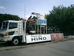CIMG0446-1.jpg
