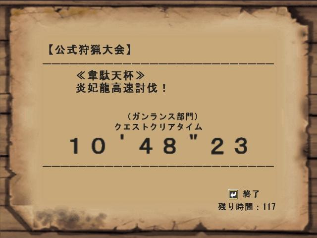 mhf_20090830_163818_313.jpg