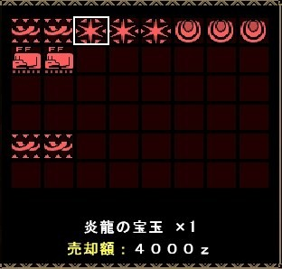 mhf_20091012_154228_880.jpg