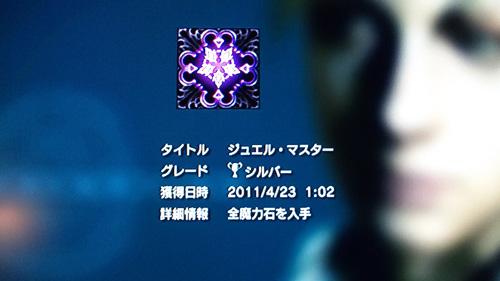 110423_010811.jpg