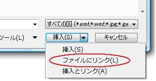 file_link.jpg