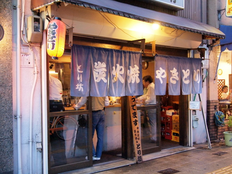 ■ とり坊 焼鳥 大阪・天満