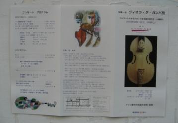 kazuya_0002.jpg