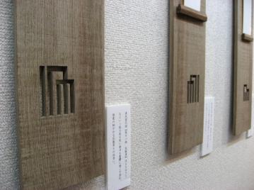 sagami_0006.jpg