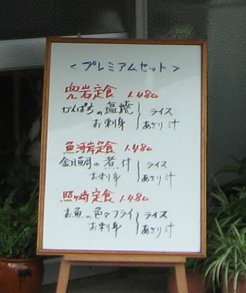 tamaya_0009.jpg