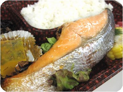 甘塩焼鮭弁当