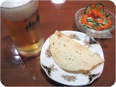 ビール・パパド・サラダ
