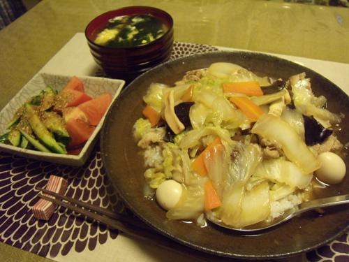 2中華丼定食
