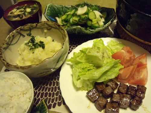 2サイコロステーキ定食