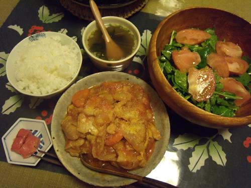 6チキントマト煮定食
