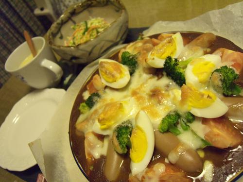 2-2焼カレー定食