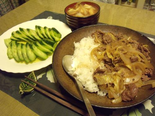 2牛焼肉定食