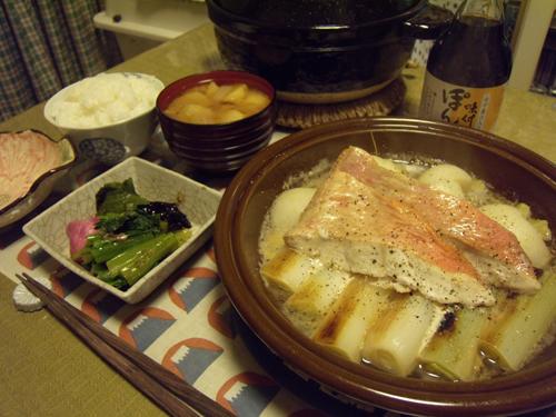 10金目鯛と長ネギとかぶのオイル蒸し定食