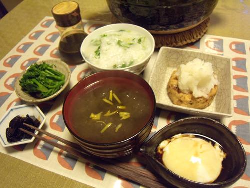 11七草粥定食