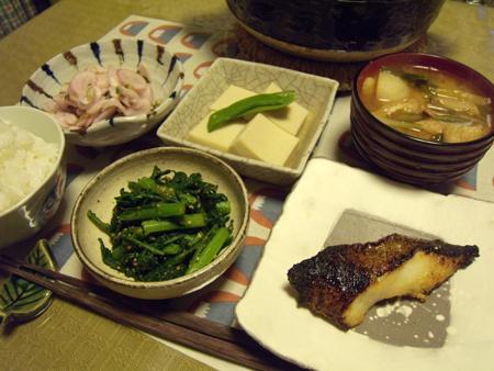 1メロの西京焼定食