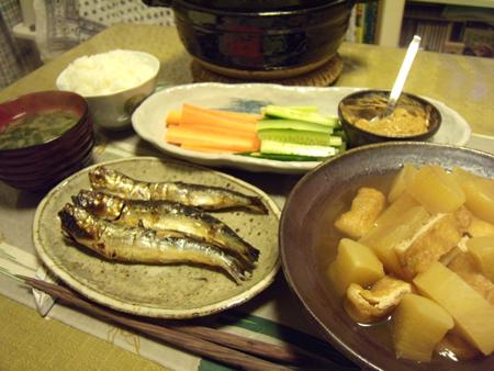 5大根と揚げの煮物・いわし定食