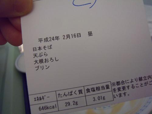 麺メニュー・メニュー