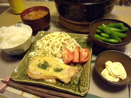 6ポークチーズ焼定食