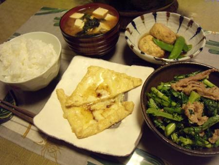 2春菊のナムル他定食