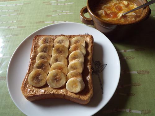 ピーナツバターバナナトースト
